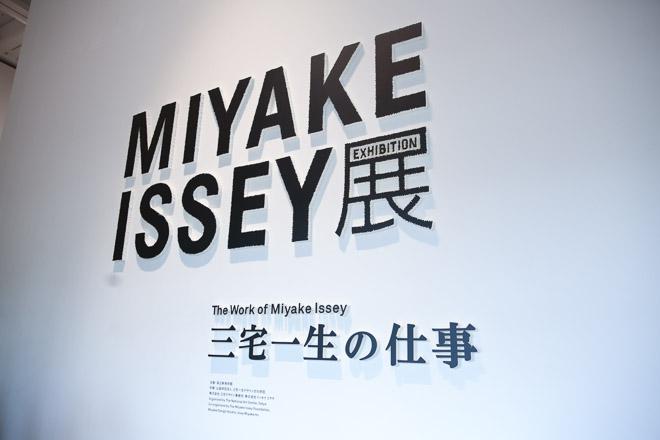 isseymiyake-03-15-16-20160315_002-thumb-660x440-527068