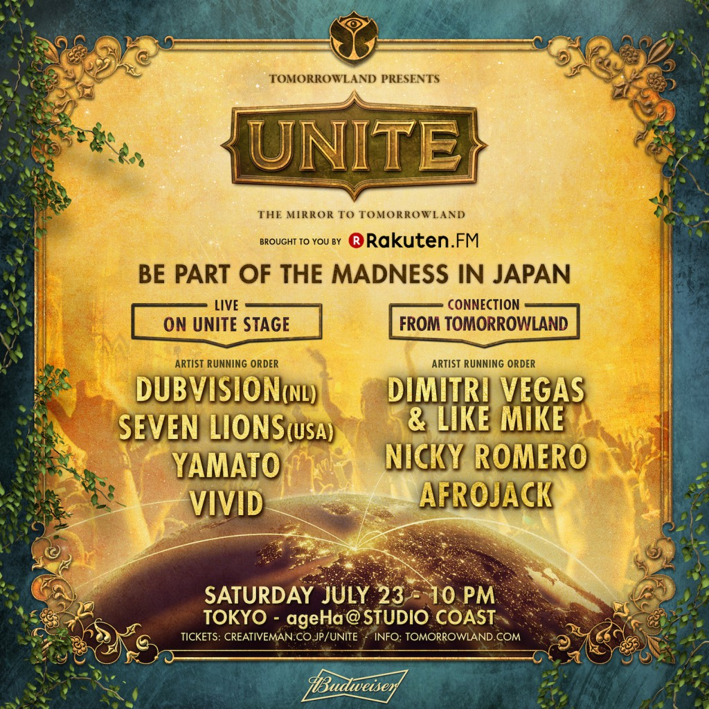 UNITE_MAIN_VISUAL_JAPAN_LINEUP_ALL